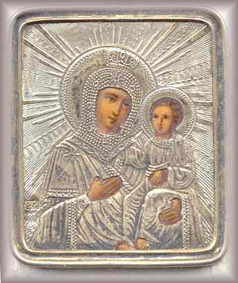 MINIATURE RELIGIOUS  ICON: to learn more, click image