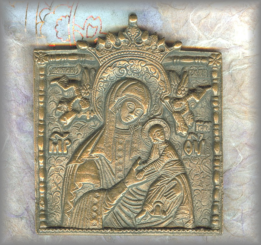 METAL ICON: Theotokos